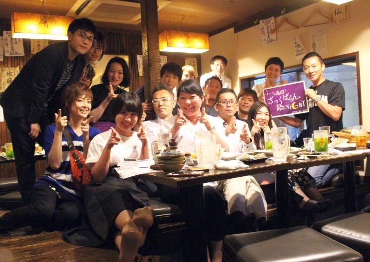 千葉ジェッツ島田代表『社長とファンの飲み会』はダブルオーバータイムの大盛況!