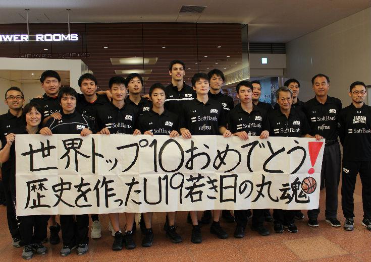 U-19ワールドカップを終えた日本代表が帰国。キャプテンの三上侑希は「トップ10で帰ってきて良かった」と笑顔で報告
