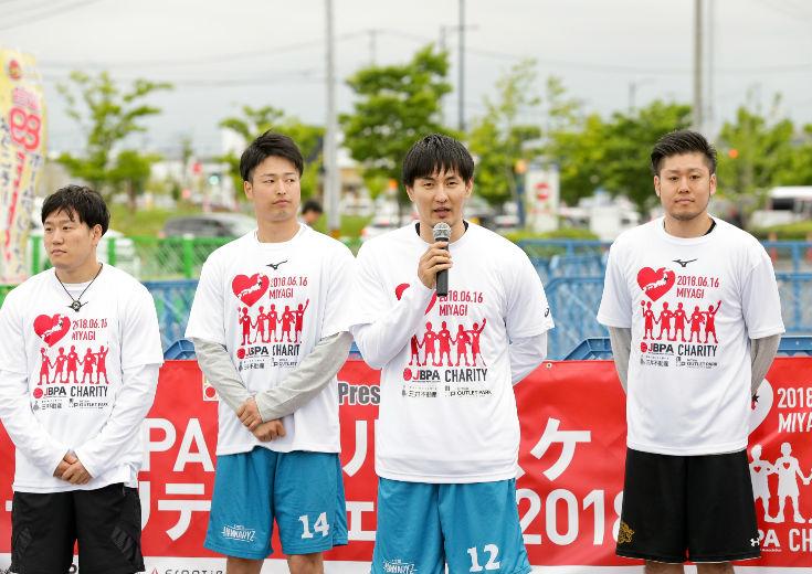 仙台でチャリティイベントを実施した選手会、岡田優介「続けることが力になる」