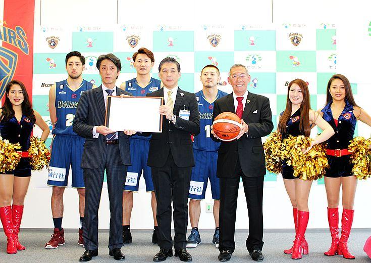 横浜ビー・コルセアーズが横浜市都筑区と基本協定を締結、「地域に根差した人気球団」という未来に一歩前進