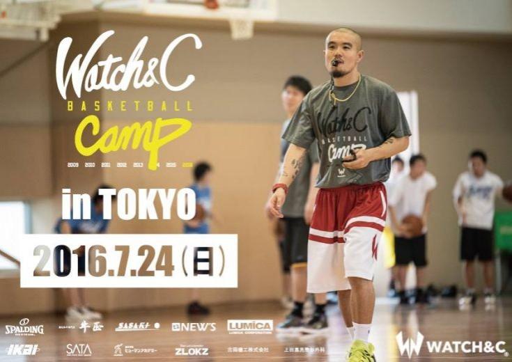 【参加者募集】プロ選手が直接指導するキャンプが7月24日に東京・大田区で行われる