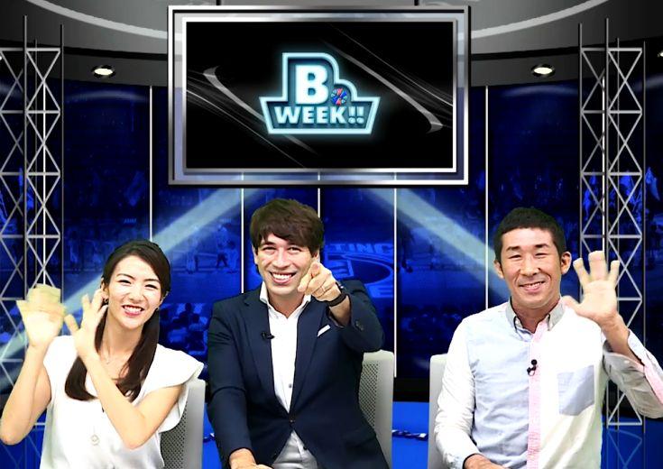 世界初のBリーグ専門番組『B.WEEK!!』で、麒麟・田村のバスケ愛が爆発!