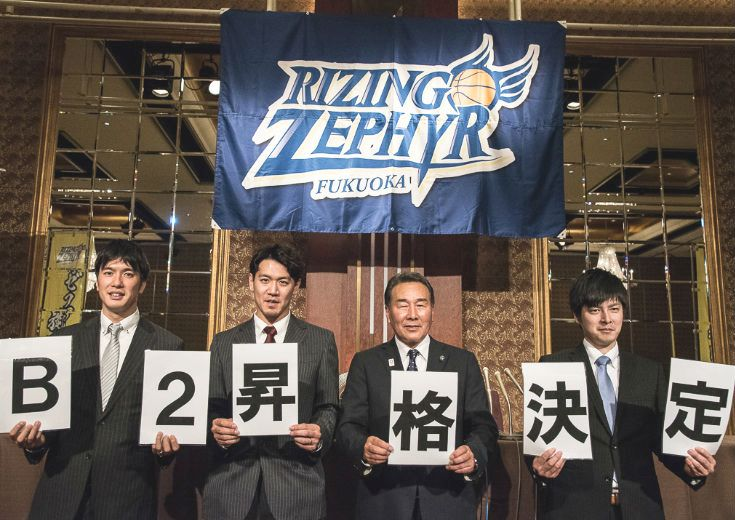 B3を戦い抜いてB2昇格を決めたライジングゼファーフクオカ、「日本で一番愛されるチームを作りたい」と未来図を語る