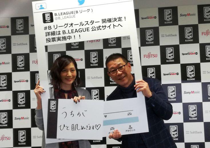 1月15日、代々木第一体育館にて『Bリーグ・オールスターゲーム』の実施が決定!