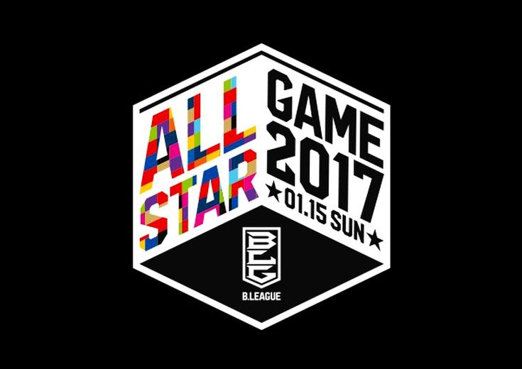 Bリーグ初の『オールスターゲーム』、ファンによるSNS投票で安藤誓哉と田中大貴が選出され、出場全24選手が出揃う
