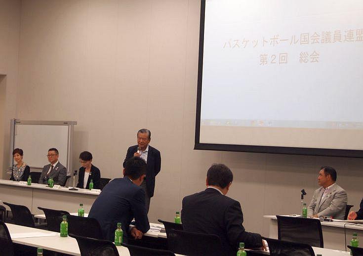 『バスケットボール国会議員連盟』総会、川淵三郎エグゼクティブアドバイザーから国会議員に「3つのお願い」