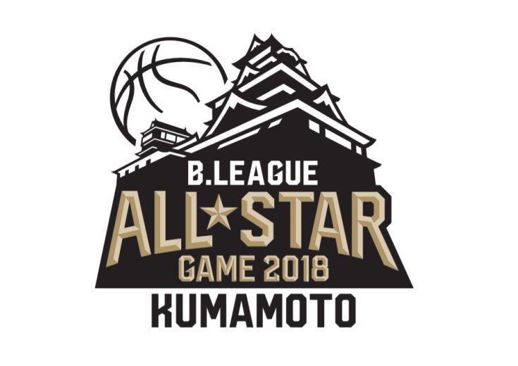 2年目の『Bリーグオールスターゲーム』ファン投票で選出の10選手が発表される