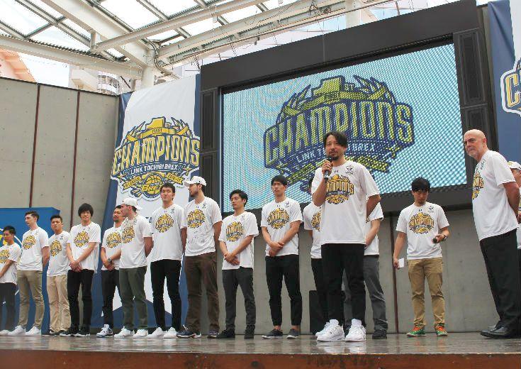 栃木ブレックスがBリーグ優勝報告会を開催、キャプテン田臥勇太は「皆さんと戦えたからこそ優勝できた」とファンに感謝