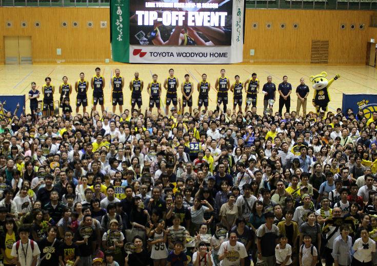 栃木ブレックスがティップオフイベントを開催、田臥勇太は「ともに最後まで戦ってください」とファンに共闘を呼びかける