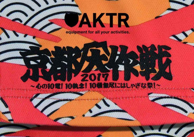 AKTRが制作、これまで毎年完売が続いてきた『京都大作戦×大阪籠球会』のコラボバスパンが全国通販を開始!