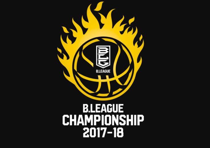 Bリーグのポストシーズン概要発表、2年目のファイナルは横浜アリーナでB初開催