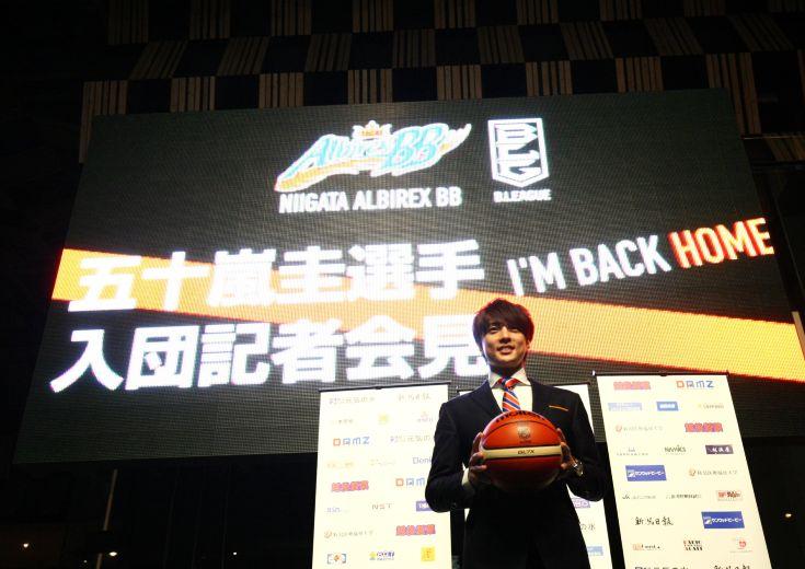 新潟アルビレックスBBと契約、地元凱旋の五十嵐圭「優勝こそが故郷への恩返し」