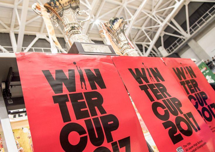 12月23日開幕! ウインターカップの組み合わせ抽選結果が発表される