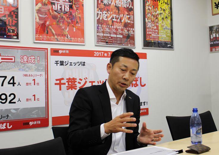 千葉ジェッツ 島田慎二代表インタビューvol.3「チームも経営と同じ、骨太の方針を決めることで一本筋を通そうとした」