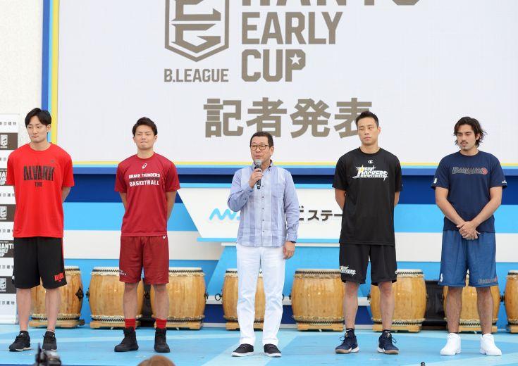 『アーリーカップ』を来週に控え記者発表を開いたBリーグ、大河正明チェアマンは「3大タイトルとしての位置づけ」に期待