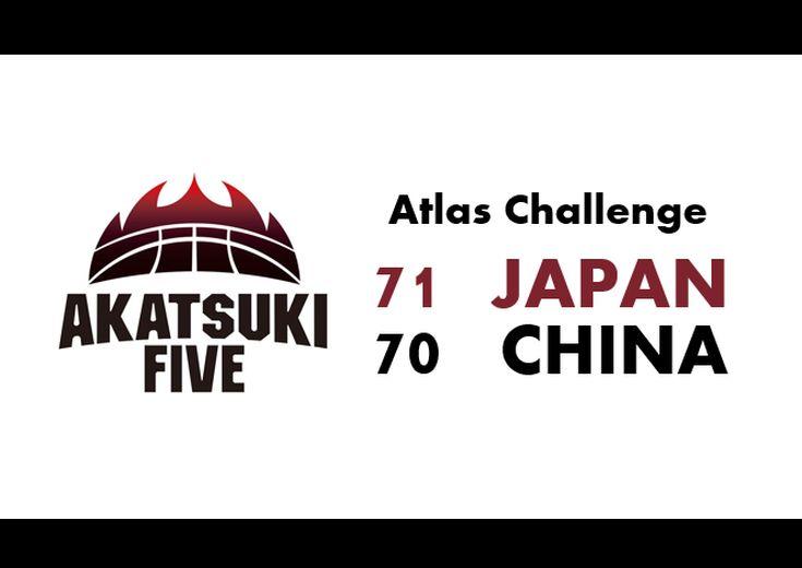 『Atlas Challenge』に参戦の男子日本代表、中国を逆転で破り幸先良いスタート