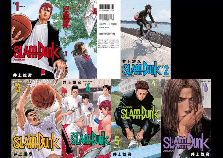 バスケ漫画の金字塔『SLAM DUNK』新装再編版が6月1日より4カ月連続刊行に!