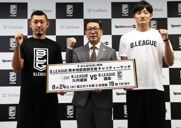 「がんばるばい熊本」が合言葉! 熊本地震復興支援チャリティーマッチ開催を発表